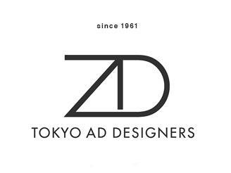 """""""広告を作る""""という制作スタンスでWebサイトを制作していきます。"""