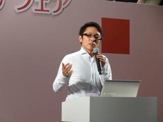 Webマーケティングの講演なども行ってます。