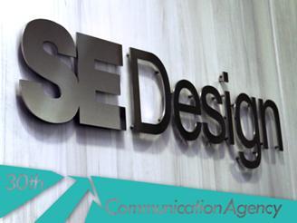 東証JASDAQに上場するSEH&Iの 100%子会社 SEデザイン