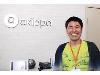 大阪WEB開発責任者の東垂水です。