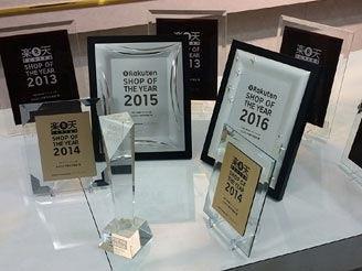 楽天市場ショップオブザイヤージャンル賞を6年連続で受賞しました!
