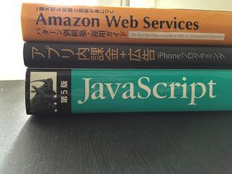 開発に必要な書籍や周辺機器があれば全て用意いたします。