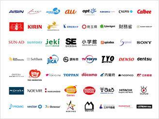 当社の主要取引先の一部。多くの企業でマーケティングパートナーに選ばれています。