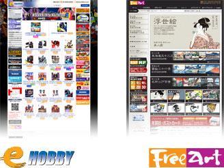 弊社運営のホビーショップ「e-HOBBY」と素材ダウンロードサイト「Free art」
