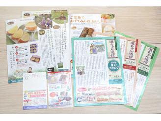 作品例。長崎県諫早市にあるかまぼこ屋さん 長崎清水さんのDMです。