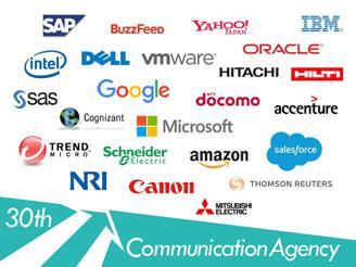 外資ITメジャー企業が主なクライアント常に先端的な企業を支援して30年の実績