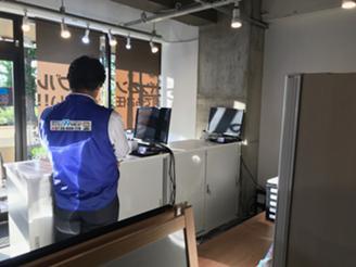京都市内、上京区・左京区2店舗のお店で運営しています。