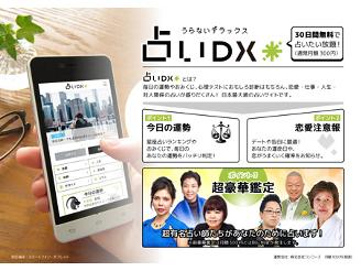太田プロダクション様の公式サイトもやってます!