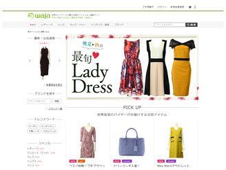 世界のバイヤーから買える海外ファッション通販サイト『waja』