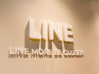 世界で躍進するLINEのサービスを財務経理の側面からサポートして下さい。