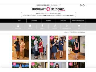 参加されたゲスト様のコーデを紹介しているファッション情報サイトです。