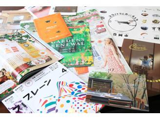 店舗や商業施設などの広告ツール雑誌・新聞広告などを制作