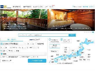 高級ホテル・旅館専門予約サイト「一休.com」