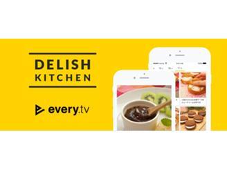 CMもスタートをしている日本最大級の料理動画メディア『DELISH KITCHEN』