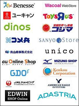 大手企業のECサイト構築プロジェクトを 数々手掛けています。
