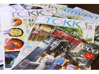 「TOKK」や「ぱど」などのフリーペーパーの制作を行っています
