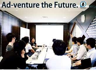新しい組織、新しい業界を創っていく  やりがいと喜びを分かち合いませんか?