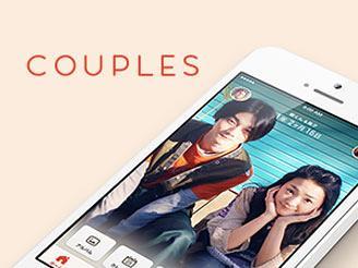 今、大注目の恋人たちに欠かせない カップルのためのアプリ『Couples』