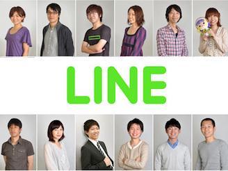 世界で躍進するLINEのサービスを 財務経理の側面からサポートして下さい。