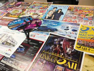 様々な媒体とクロスメディアプロモーション!