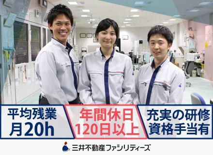 労働環境改善を目指すなら、三井不動産グループの安定した基盤で!【プライベートも充実!】