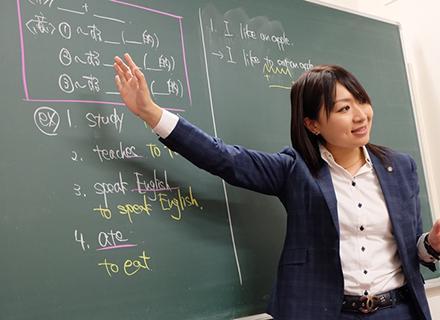 「臨海に来るのが楽しみ」「はじめて勉強が面白いと思ったよ!」そんな生徒が多いのが特長です。