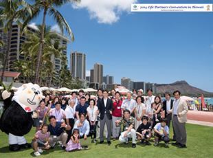社長杯で表彰されたメンバーには、家族同伴のハワイ旅行をプレゼント!