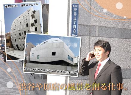 一流の建築家・お客様とともに、理想を越える建築物を実現します。