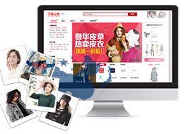 中国内でもブランド価値が高い「天猫国際」との正式なパートナー関係を築いています。