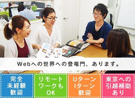 資格なしで、手に職をつけたいなら、Webのマーケティング。