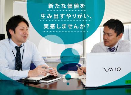 博報堂DYグループのシナジーを活用する。あなたのキャリアに「YOMIKO」の提案力をプラスしませんか?
