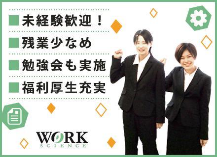 あなたのやりたい仕事、プロジェクトがきっと見つかります。
