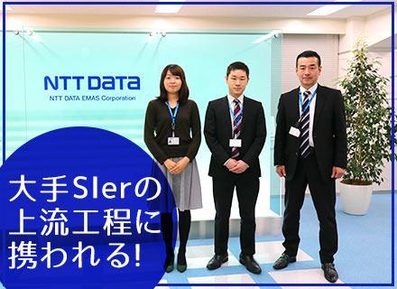マネジメント経験者大歓迎!<NTTデータ>グループ会社で安定勤務