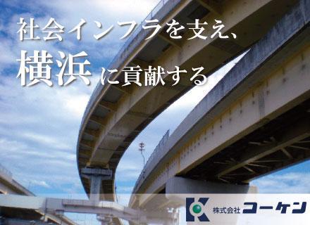 「横浜型地域貢献企業」として最上位認定を受けている数少ない企業のひとつです。