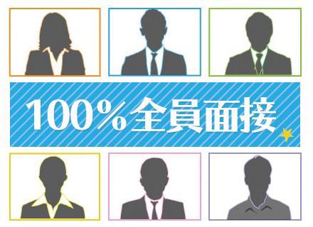 【応募資格】■学歴不問 ■何らかの開発経験をお持ちの方(年数不問)