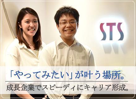 ≪@typeエンジニア転職フェアに出展します!≫1/20(土)11:00~18:00/東京ドームシティ プリズムホール