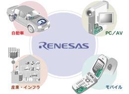 当社の半導体は、自動車や家電などの様々な製品に搭載され、製品の技術力や品質向上にも貢献しています。