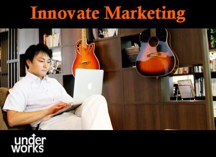 特定領域のみのマーケティングはもう古い。総合的な経営戦略スキルを身に付け、大きな成長を遂げませんか。