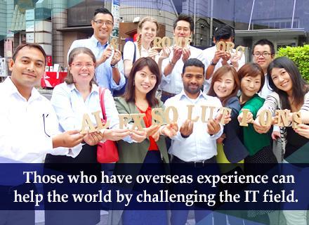 留学、ワーホリ、バックパッカー、ボランティア…。あなたの経験、十分活かせます!