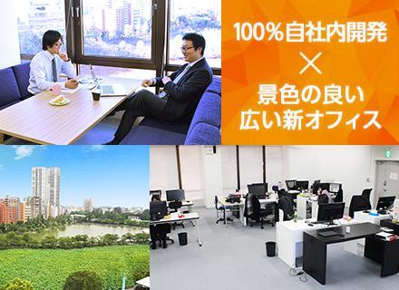 社員からも好評の働きやすいオフィス。上野エリアで交通の便も◎