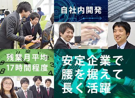 横浜で設立40年を迎える安定した経営基盤が自慢です。