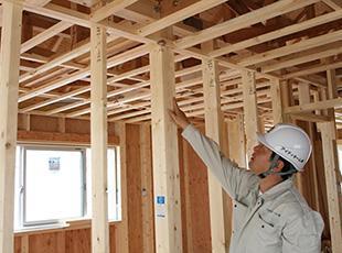 仕入からプランニング、施工からアフターサービスまで、全て自社で担当。質の高い住宅をご提供します。