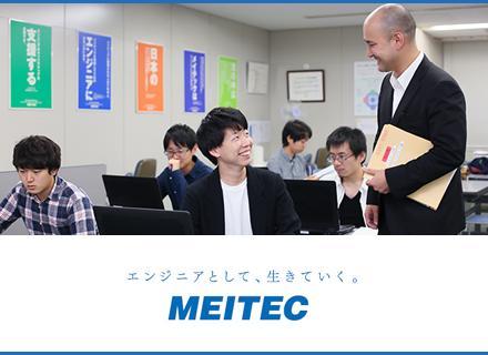 「生涯プロエンジニア」を目指す全ての方が、安心して活躍できる環境を用意しています。