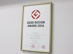 古風な書物をイメージしたフォント「古籍書体」シリーズで、2014年にグッドデザイン賞を受賞。