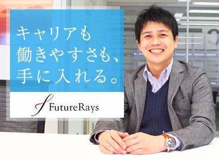 ITコンサルティング本部 東日本コンサルティング第一事業部 アシスタントマネージャー 石垣