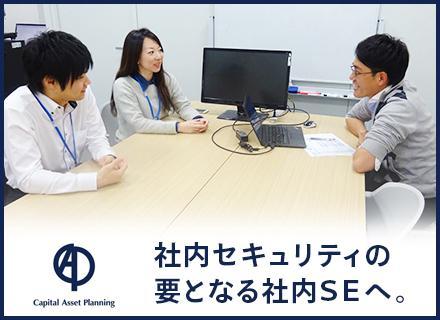 大阪本社とテレビ会議で繋がっているなどサポート体制は万全!常にマネジャーに相談できる環境です。