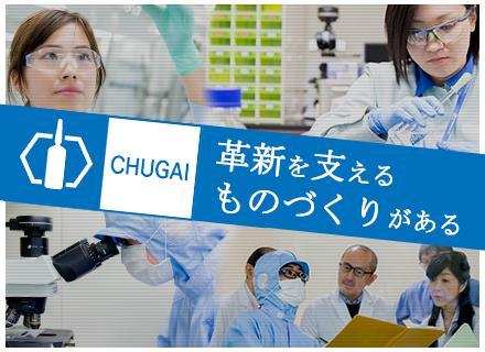 中外製薬の製造を担う専門企業。最先端の技術と業界屈指のチャレンジングな環境が当社にはあります。