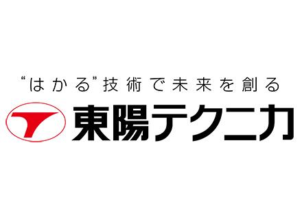 東証一部上場企業の成長をサポートするポジションの募集です。
