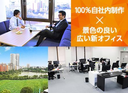 100%直取引を実現している当社だからこそ、お客様に本当の意味で寄り添う仕事がありました。