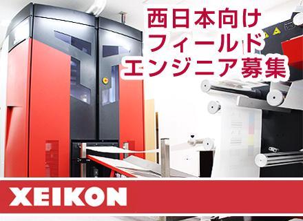 デジタル・プロダクションプリンターのパイオニア「ザイコン」の日本法人で新たな可能性を拓く!